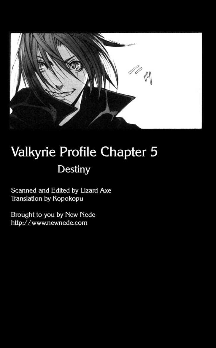 Valkyrie Profile 5 Page 2