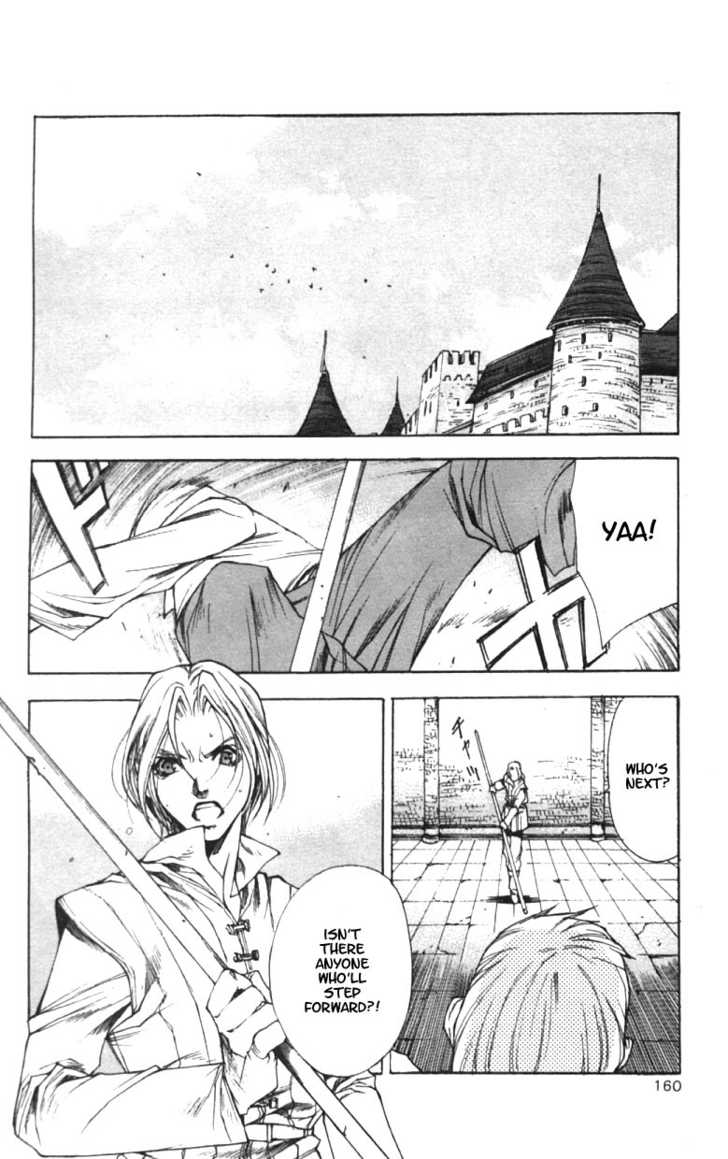 Valkyrie Profile 6 Page 2