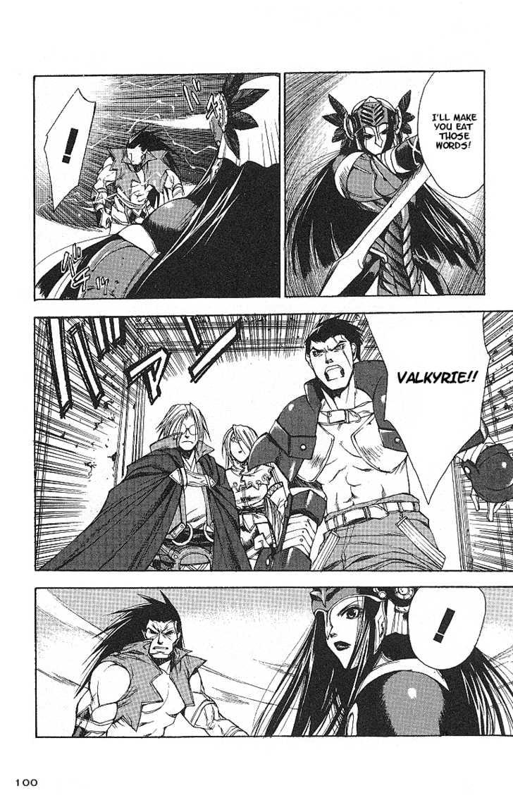 Valkyrie Profile 10 Page 1