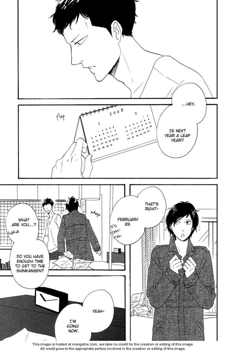 Koi no Hanashi ga Shitai 4 Page 2