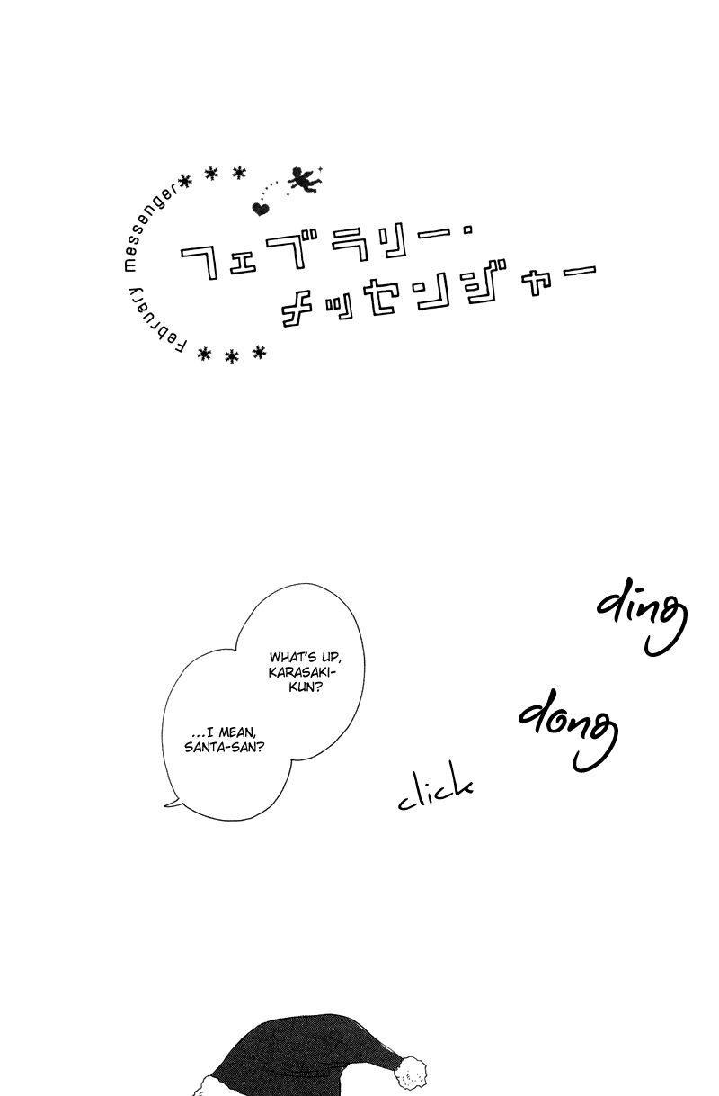 Koi no Hanashi ga Shitai 6 Page 2