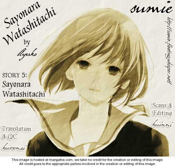 Sayonara Watashitachi 5 Page 1