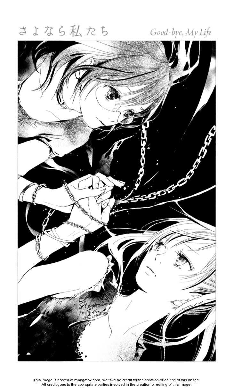 Sayonara Watashitachi 5 Page 2