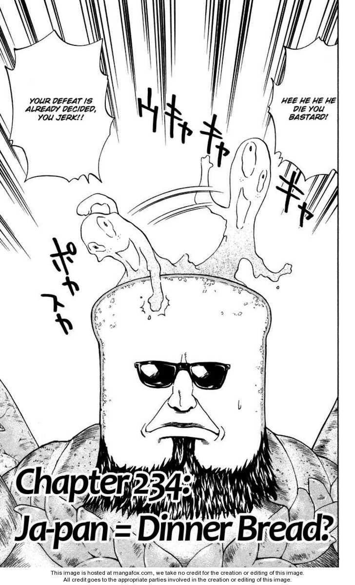 Yakitate!! Japan 234 Page 2