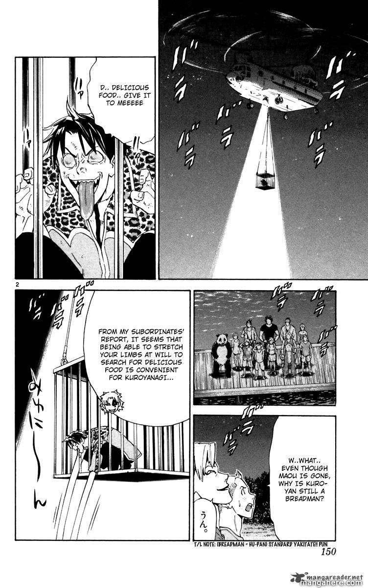 Yakitate!! Japan 240 Page 2