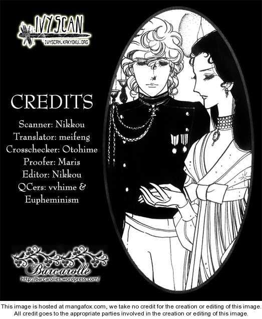 Lady Mitsuko 3 Page 1