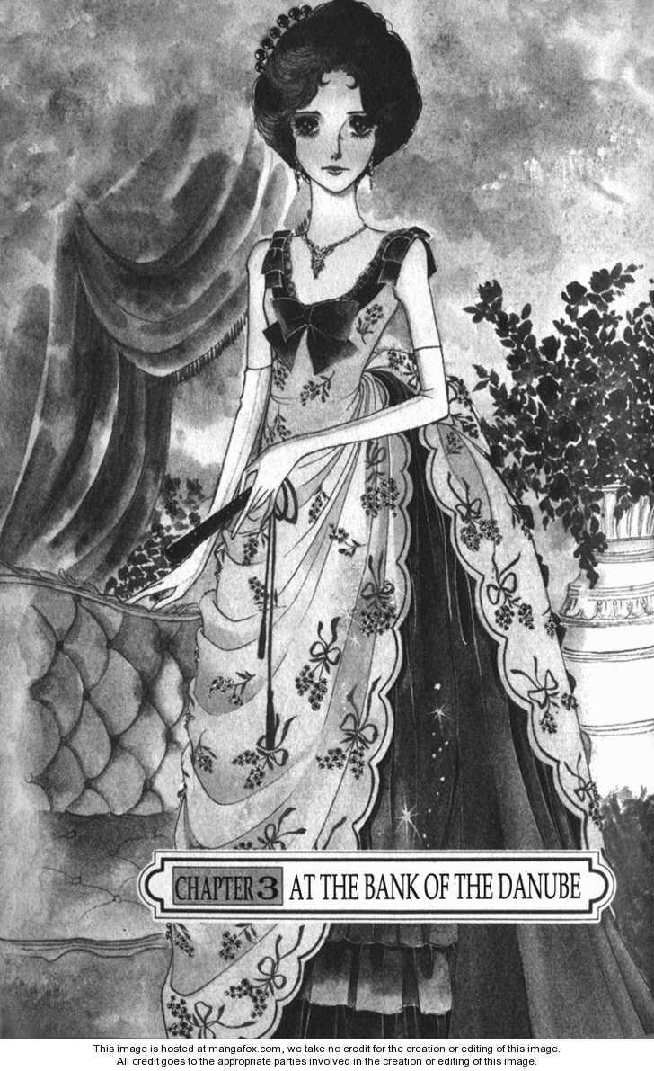 Lady Mitsuko 3 Page 2