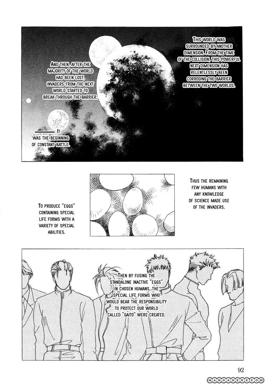 Tamago no Hi 3 Page 3