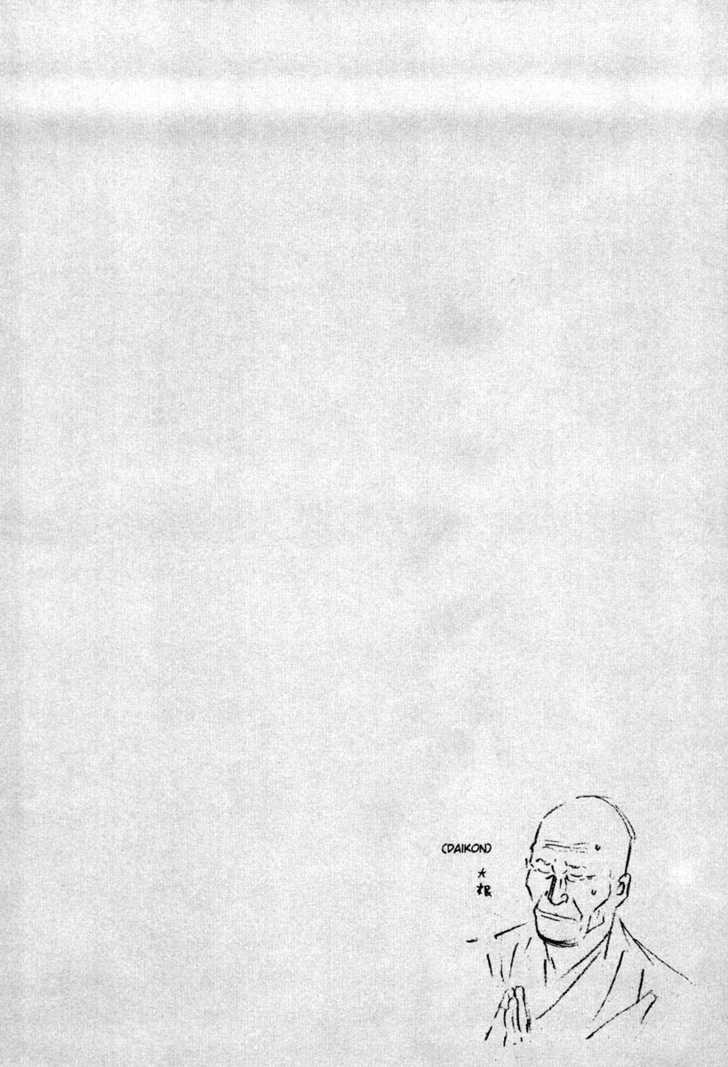 Vagabond 21 Page 2