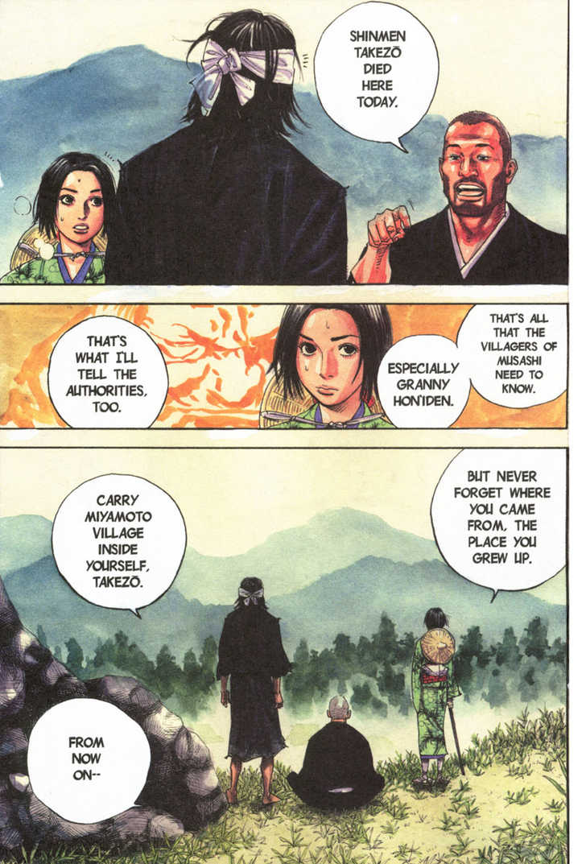 Vagabond 22 Page 2