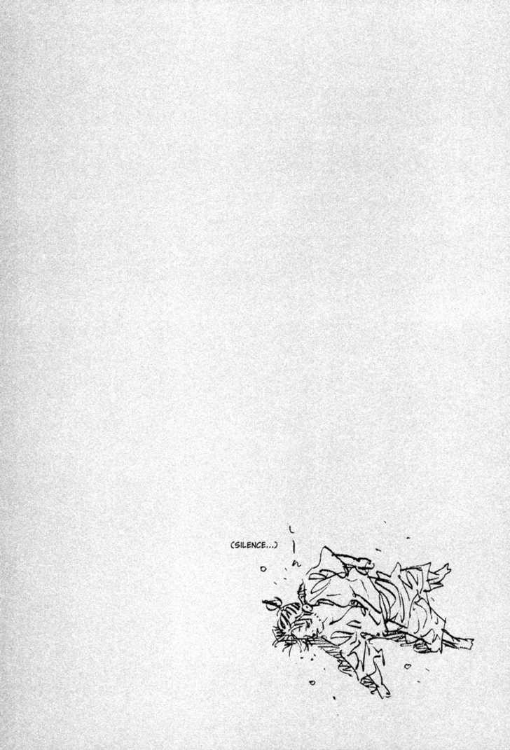Vagabond 25 Page 1