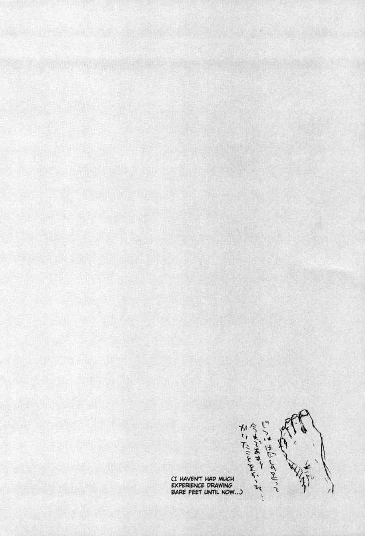 Vagabond 27 Page 2
