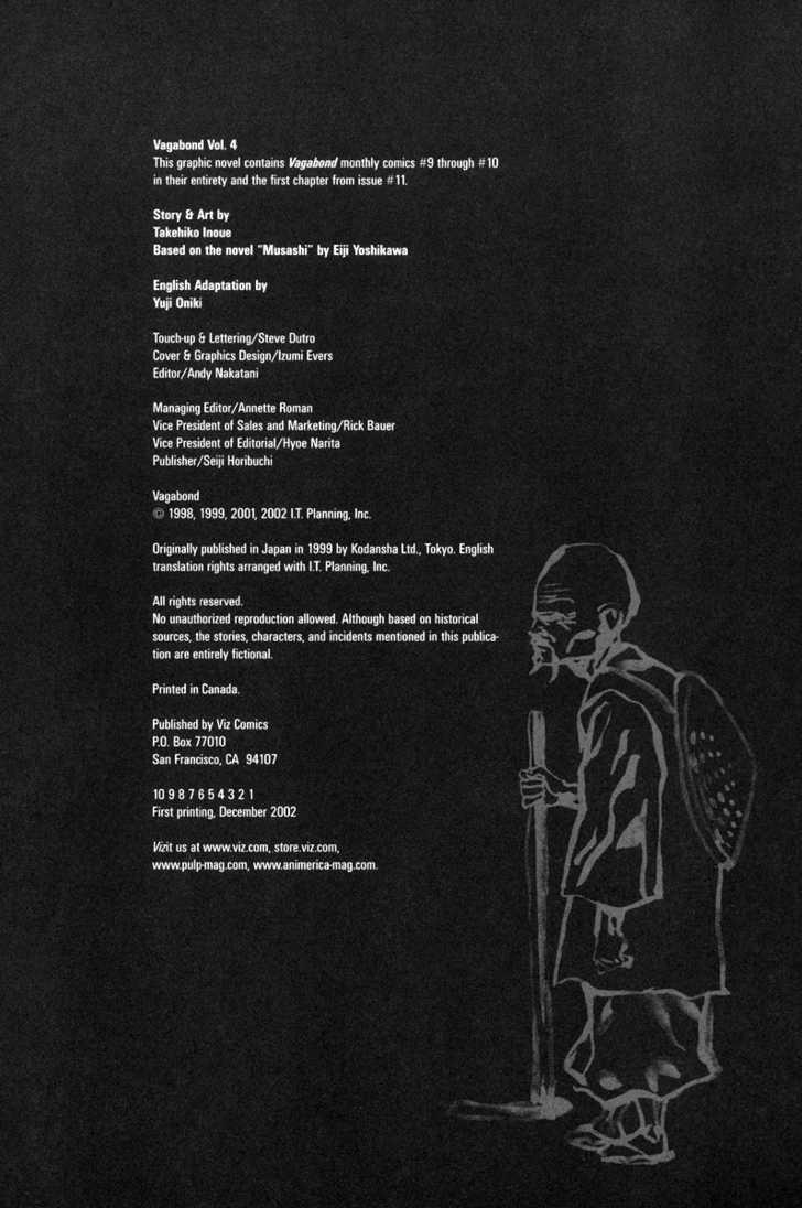 Vagabond 32 Page 2