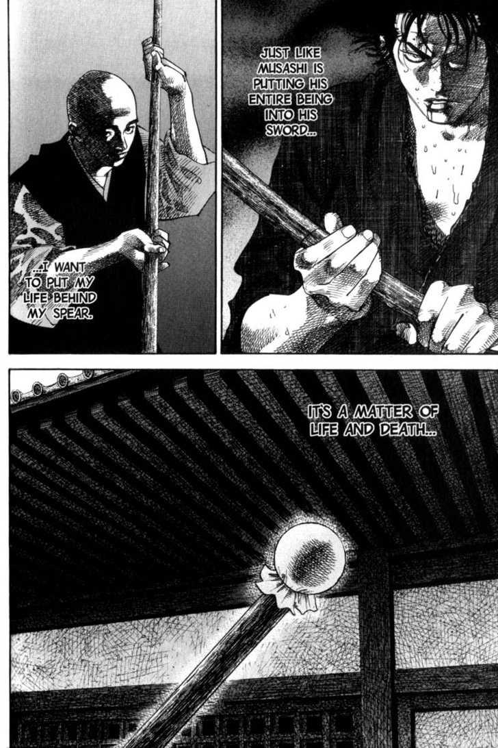 Vagabond 47 Page 2