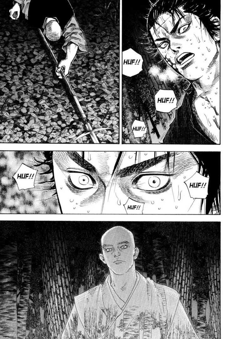 Vagabond 71 Page 1