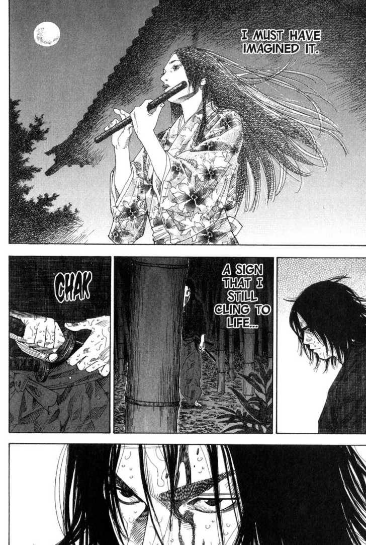 Vagabond 96 Page 2