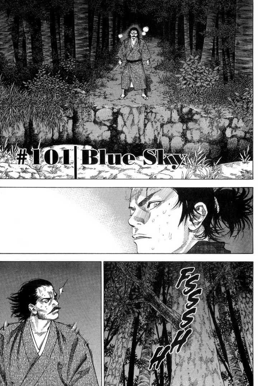 Vagabond 101 Page 1