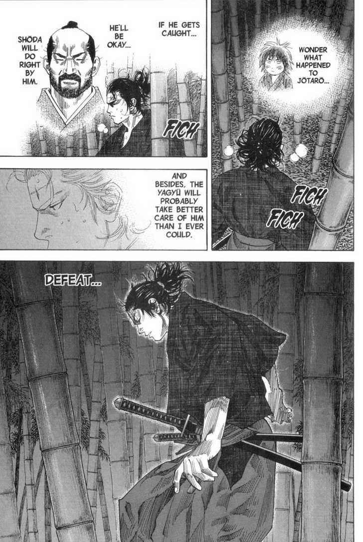 Vagabond 103 Page 1