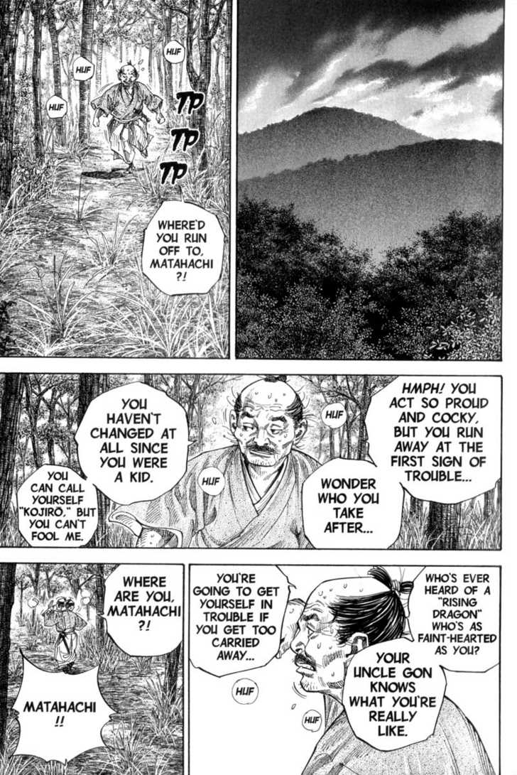 Vagabond 110 Page 1