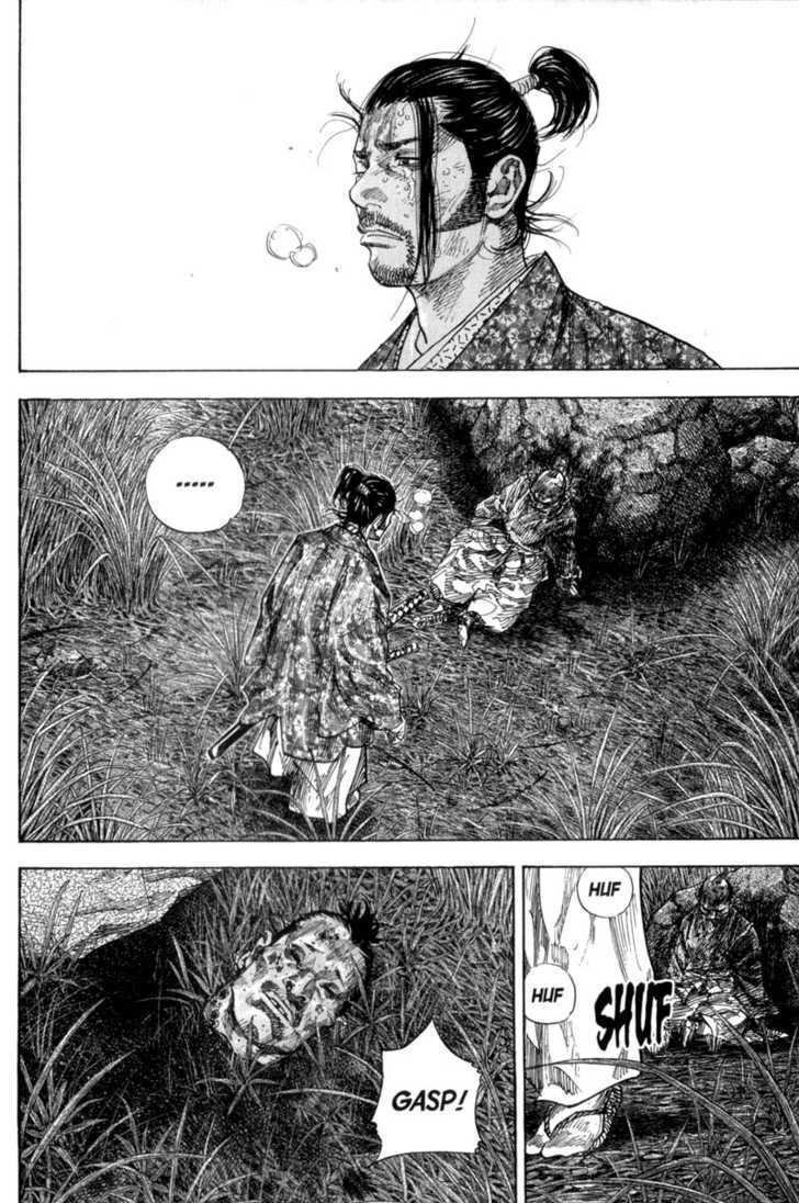 Vagabond 113 Page 2