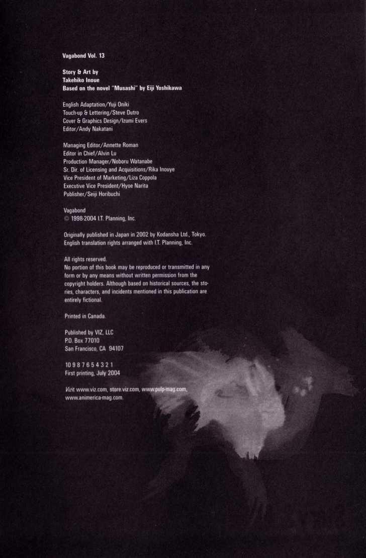 Vagabond 118 Page 1