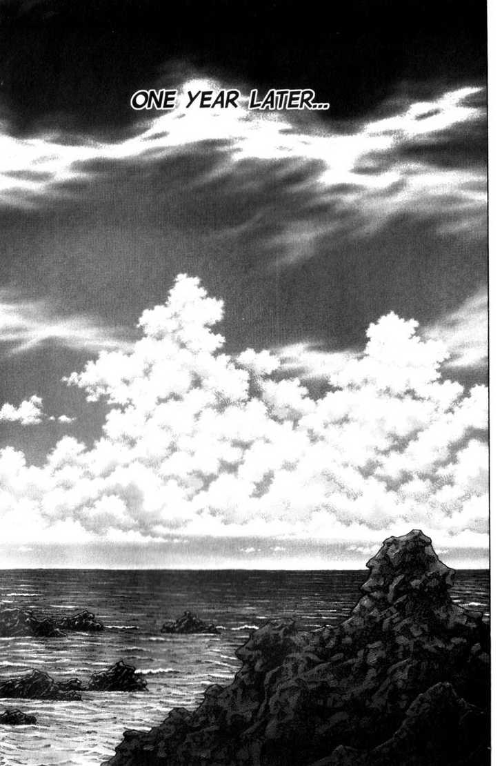 Vagabond 143 Page 1