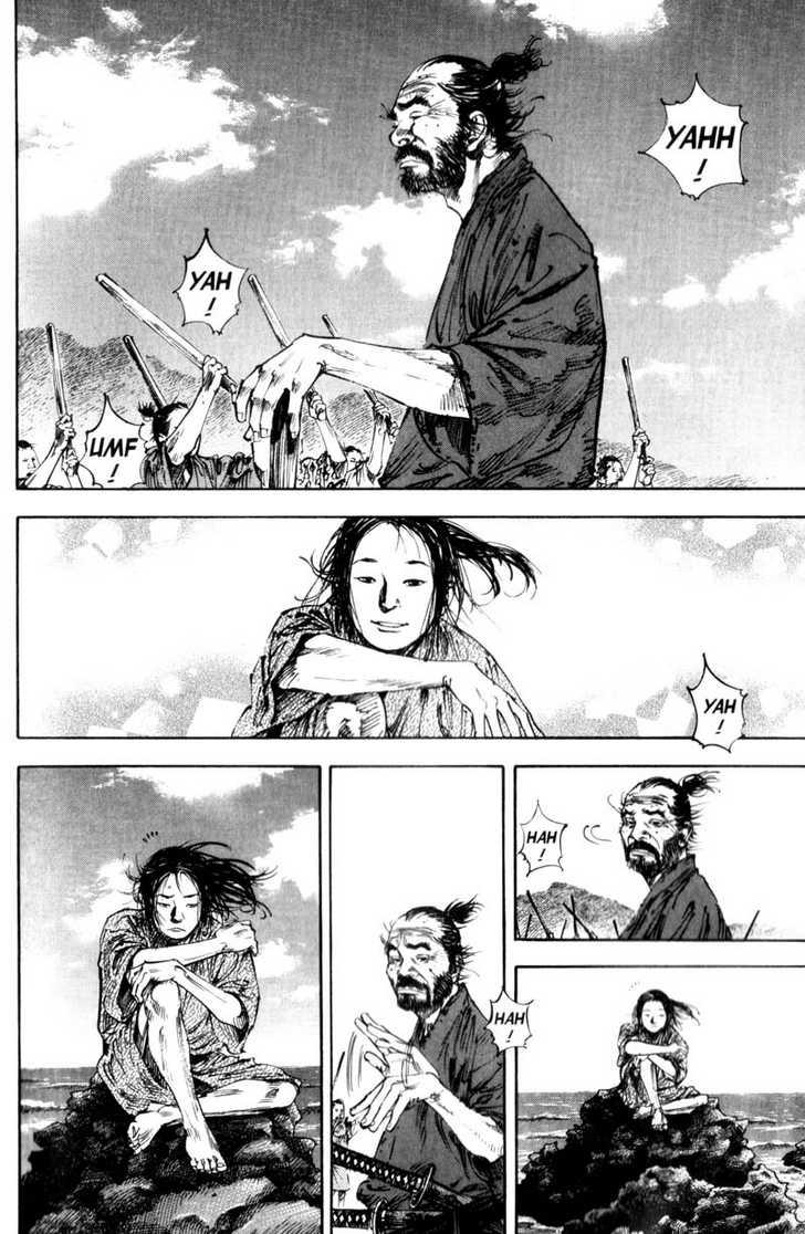 Vagabond 143 Page 3