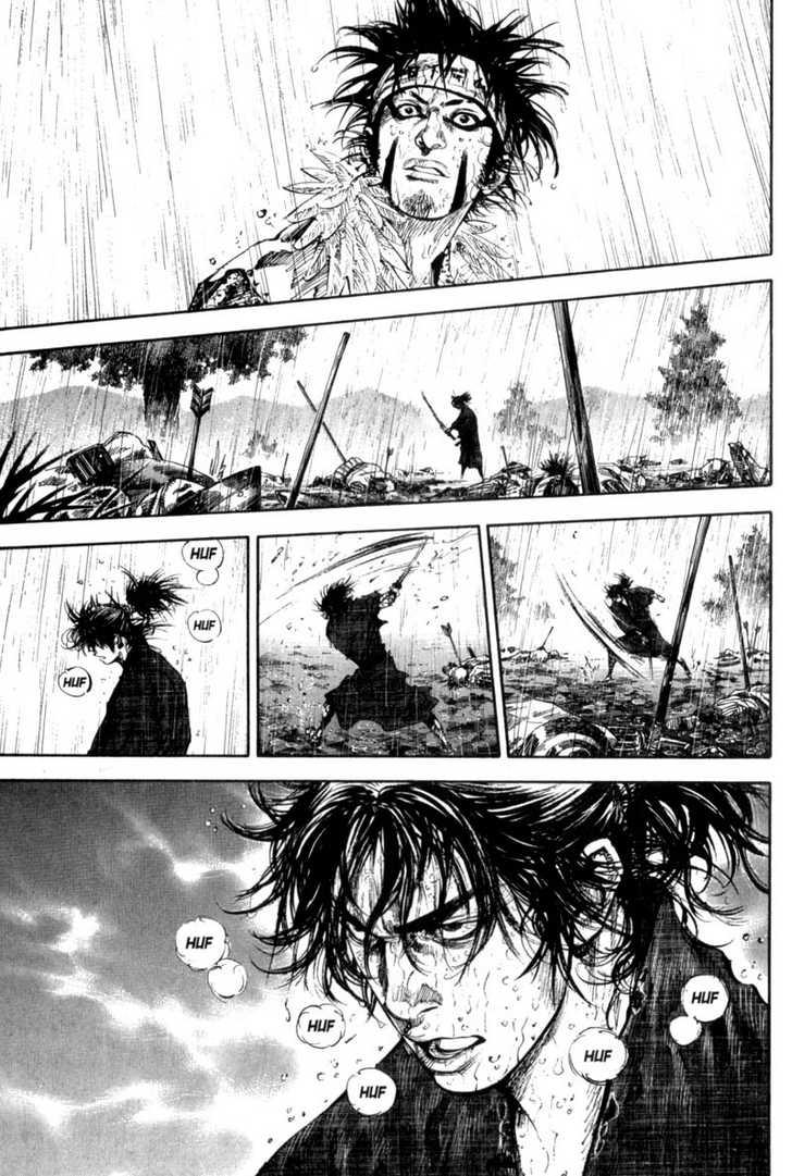 Vagabond 161 Page 1