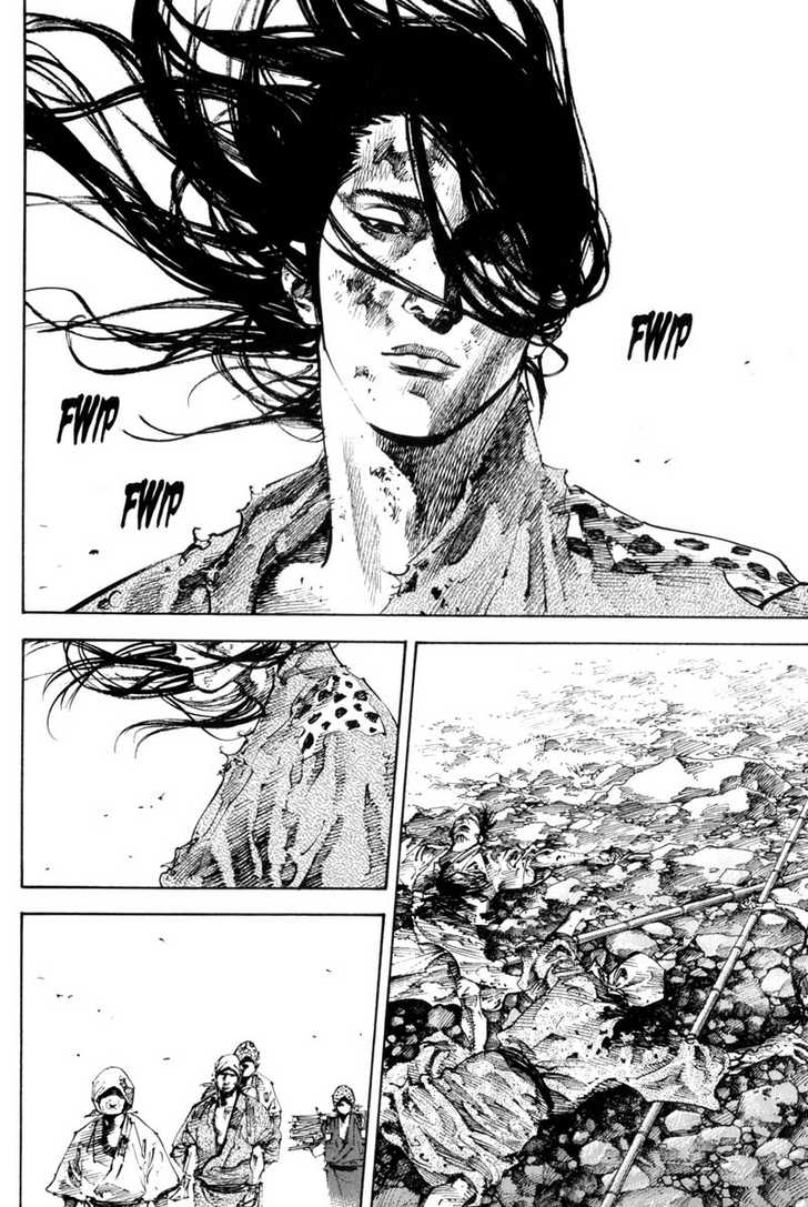 Vagabond 169 Page 3