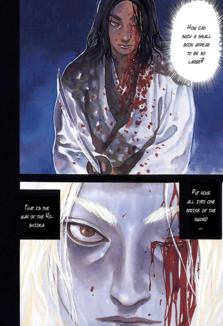 Vagabond 189 Page 5