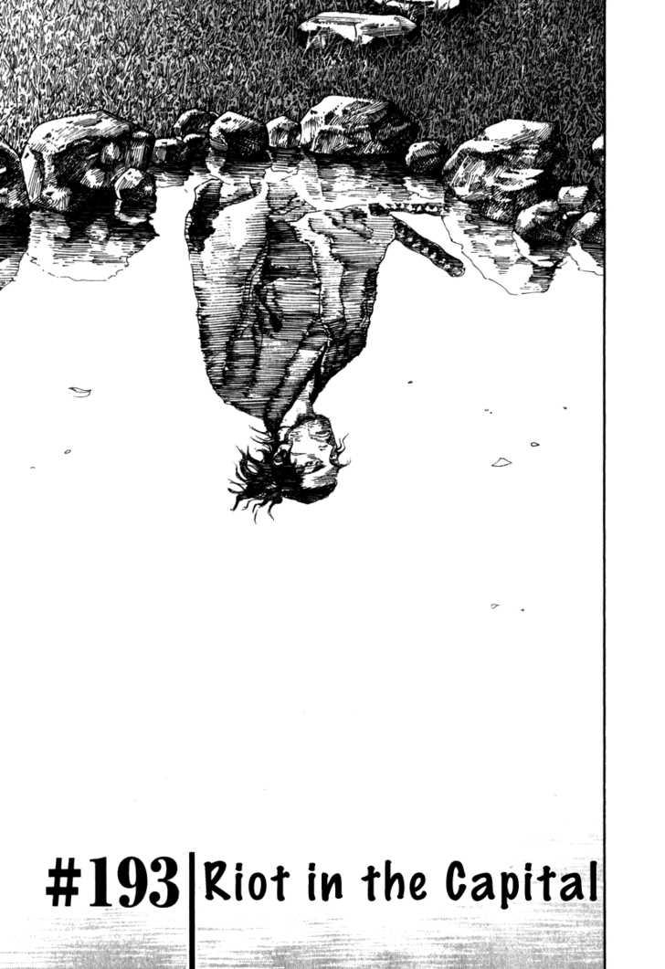 Vagabond 193 Page 1
