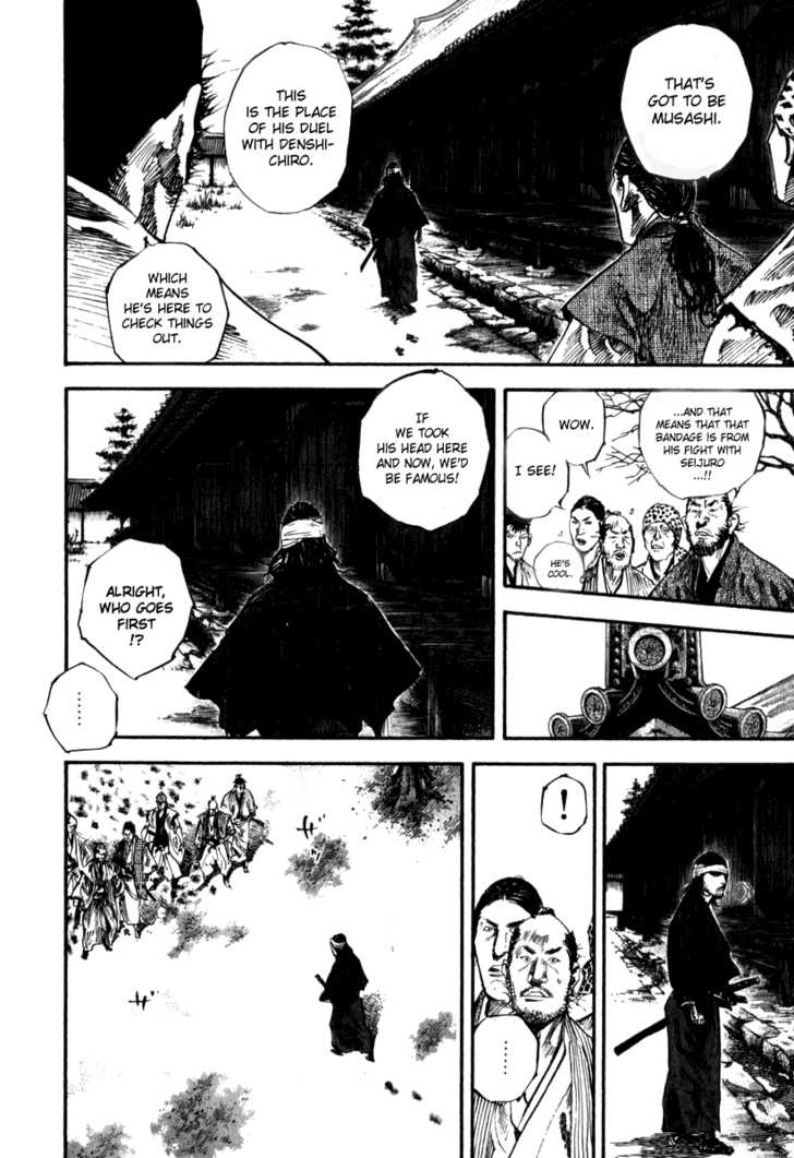 Vagabond 195 Page 3