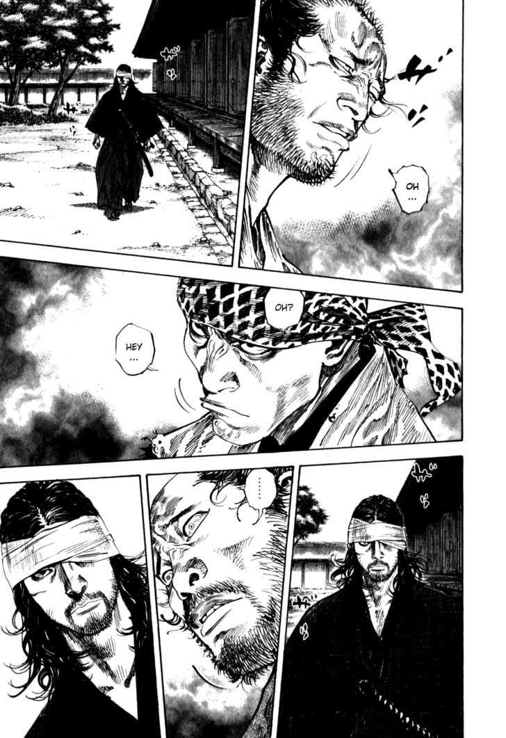 Vagabond 195 Page 4