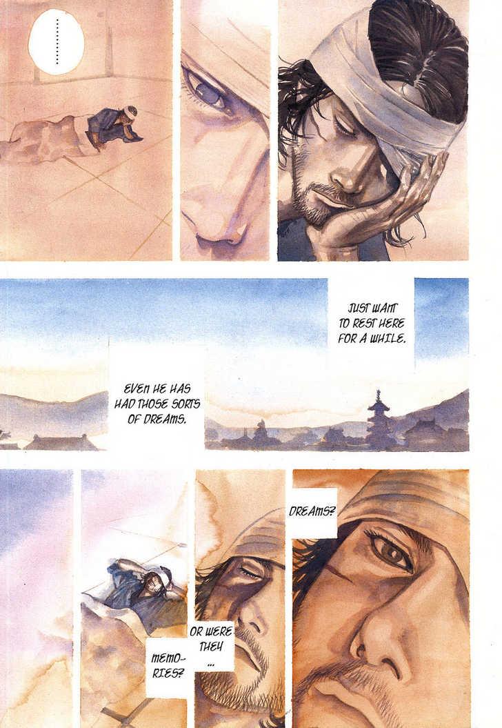 Vagabond 207 Page 1