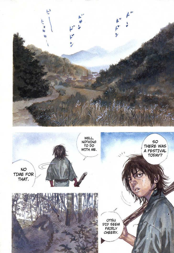 Vagabond 207 Page 3
