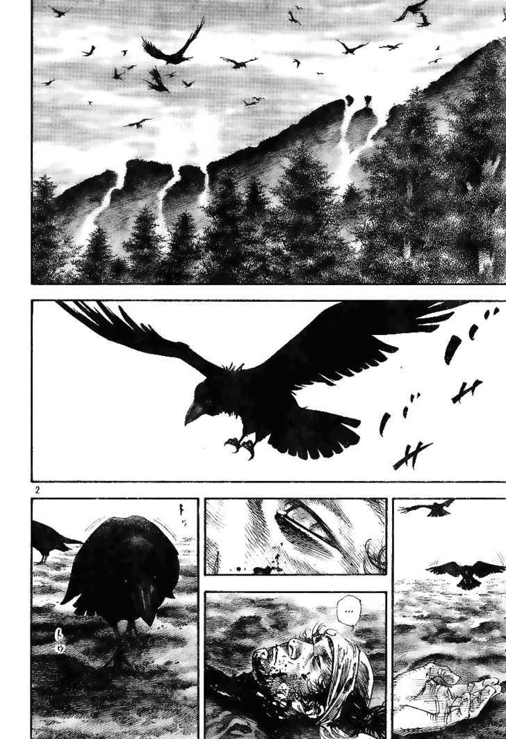 Vagabond 229 Page 2
