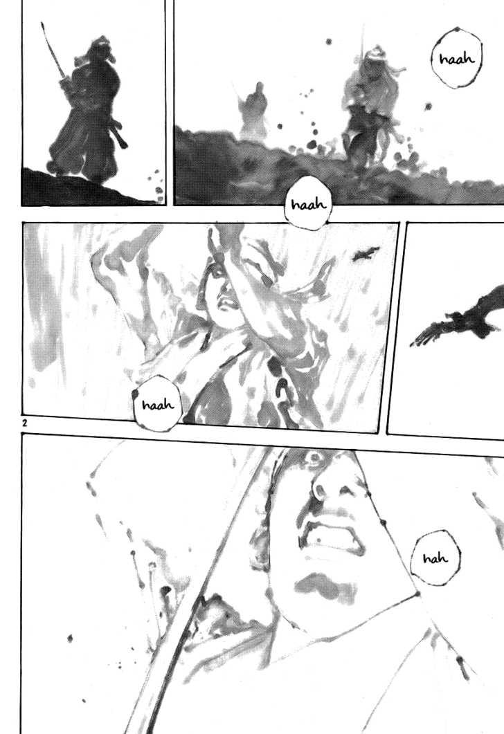 Vagabond 237 Page 2