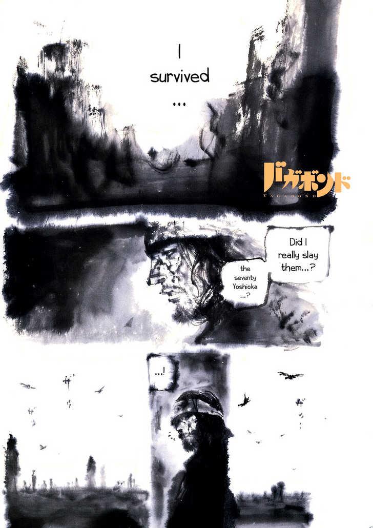 Vagabond 244 Page 2