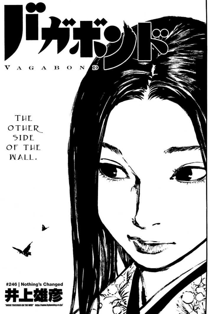 Vagabond 246 Page 1