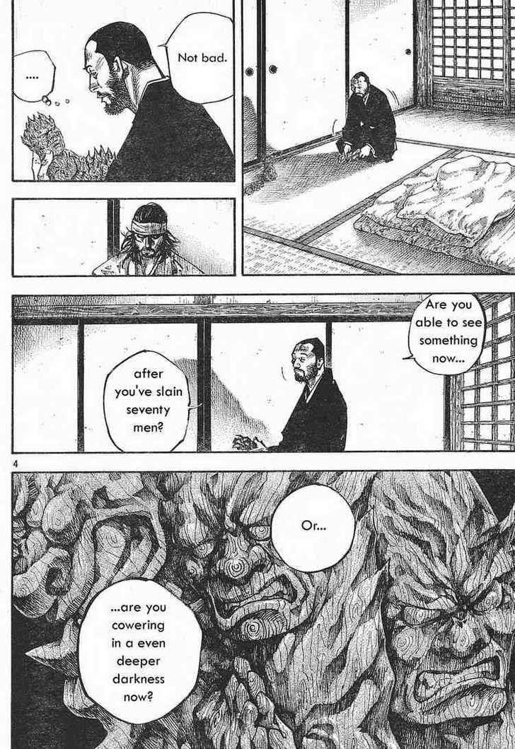 Vagabond 251 Page 3