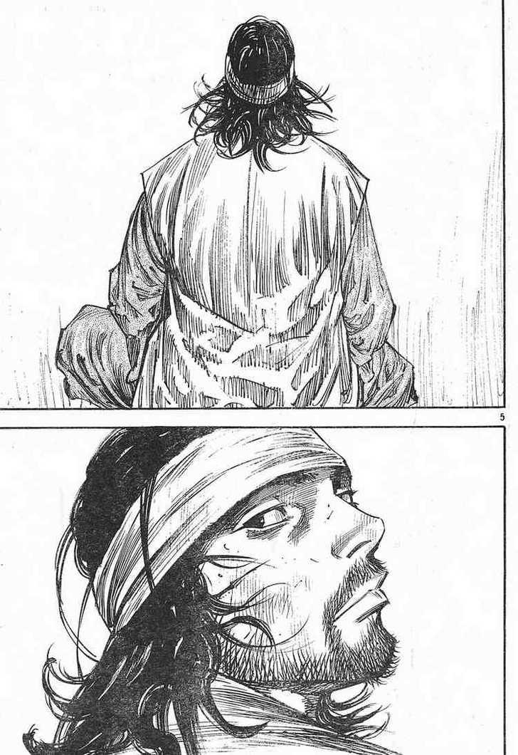 Vagabond 251 Page 4