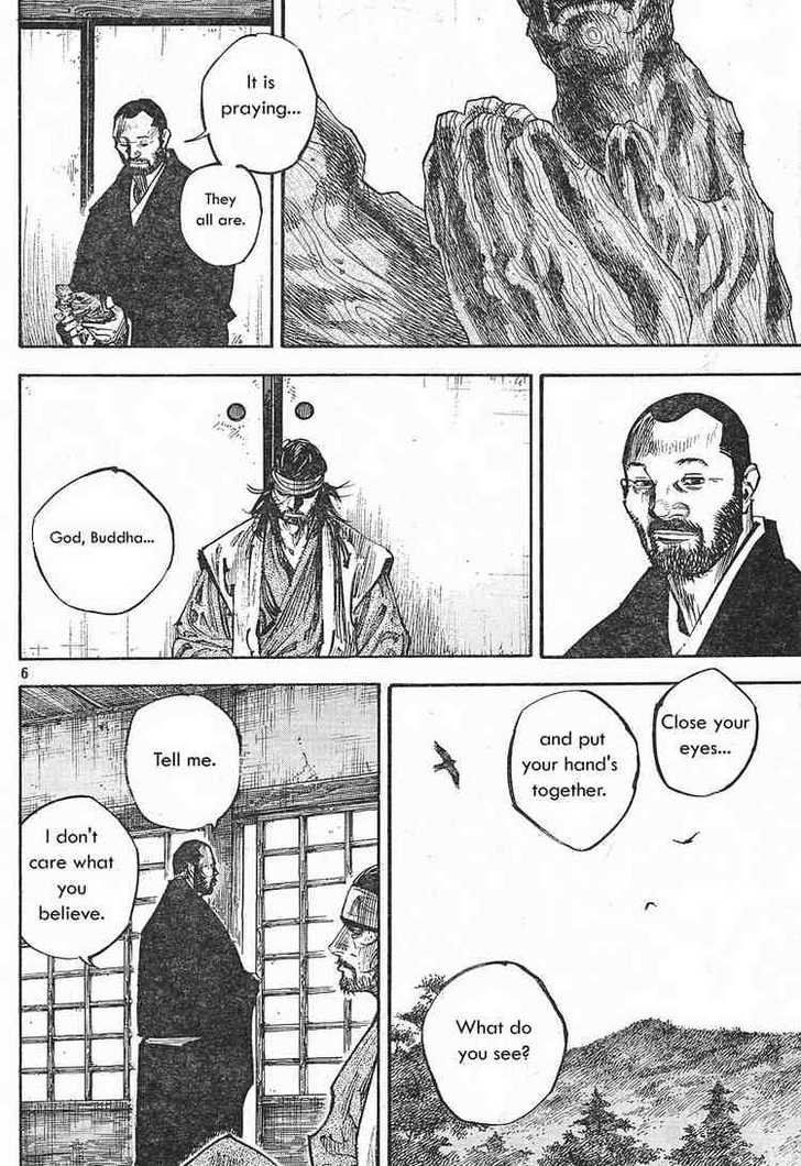 Vagabond 251 Page 5