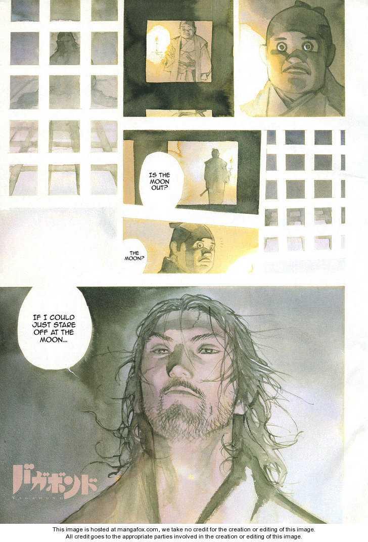 Vagabond 261 Page 1