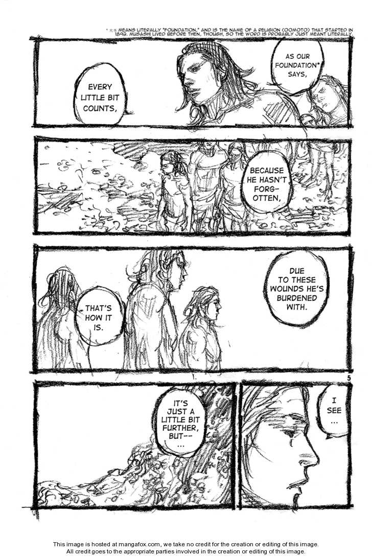 Vagabond 270 Page 5
