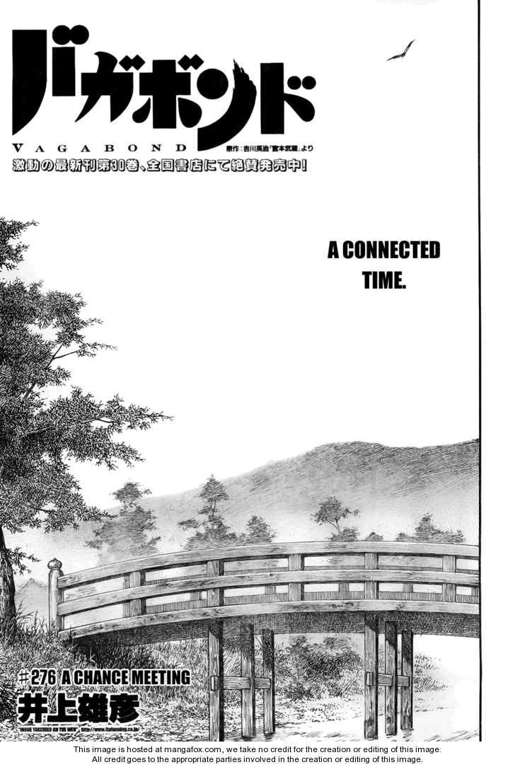 Vagabond 276 Page 1