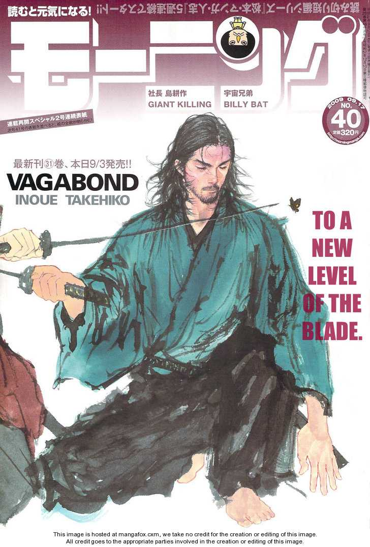 Vagabond 279 Page 1