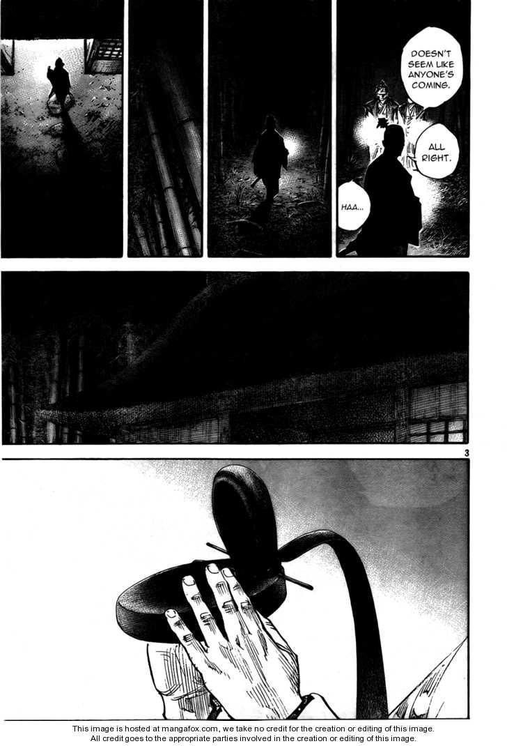 Vagabond 290 Page 3