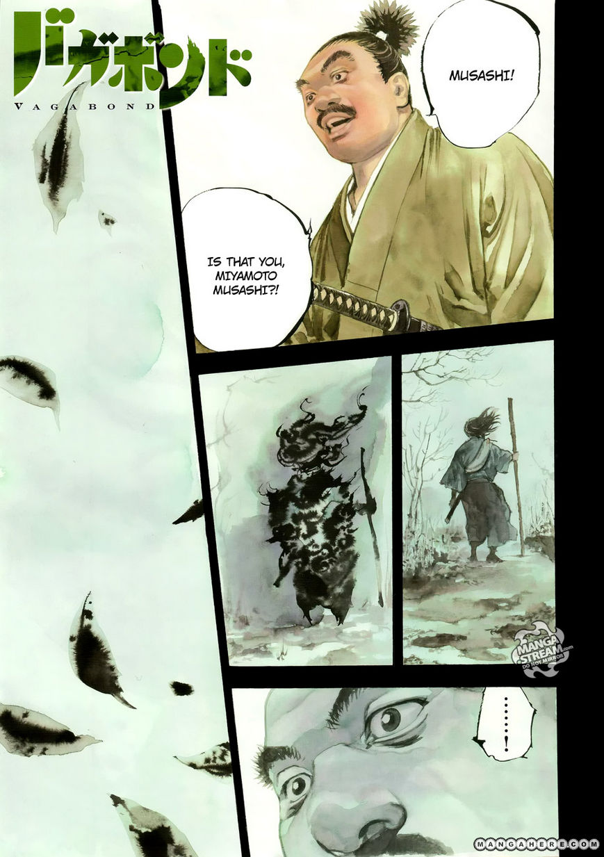 Vagabond 301 Page 1