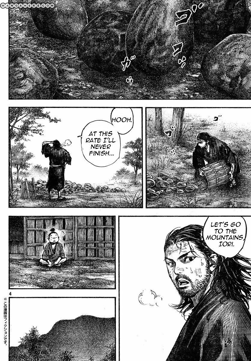 Vagabond 304 Page 4