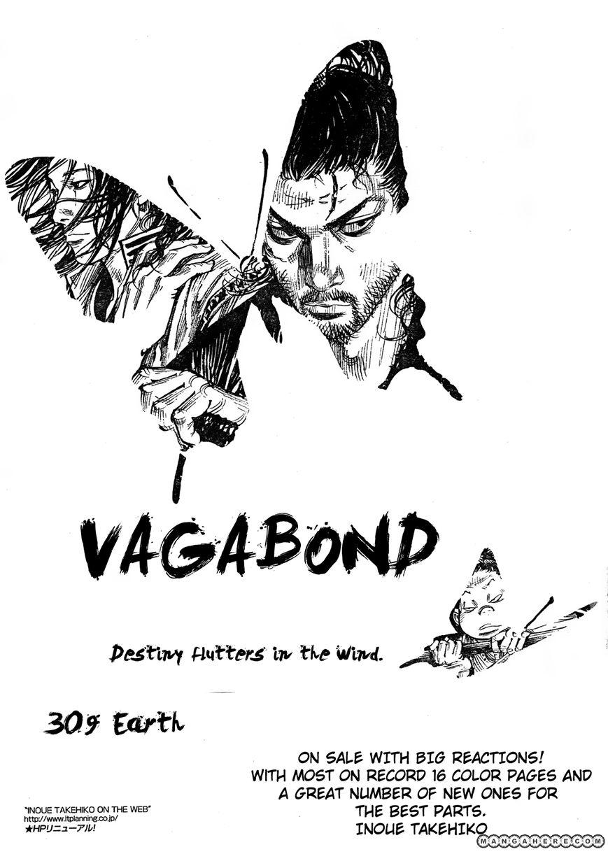 Vagabond 309 Page 1